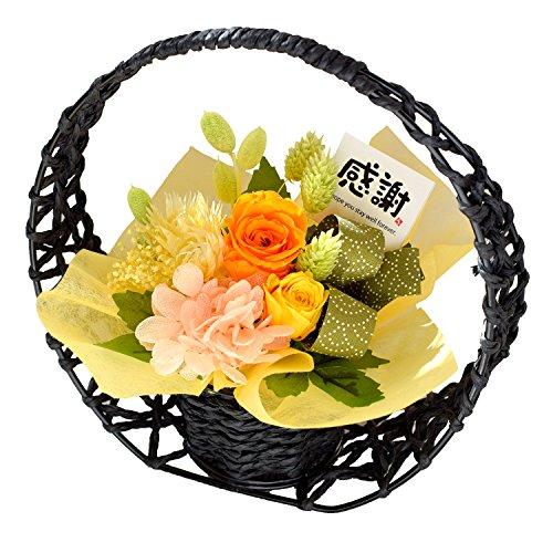 花由 和風 プリザーブドフラワー 花宵月 イエロー-感謝