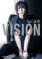 VISION LIFE STYLE BOOK(近日発売 予約可)