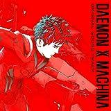 【Amazon.co.jp限定】DAEMON X MACHINA(デモンエクスマキナ) Original Soundtrack (通常盤) (ステッカー付)
