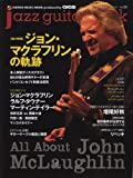 Jazz Guitar book Vol.20 (シンコー・ミュージックMOOK)