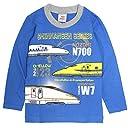新幹線 長袖 Tシャツ 子供 キッズ 男の子 鉄道 電車 ロンT 子供服 かがやき のぞみ ブルー-D 100cm