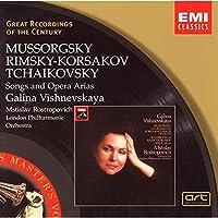Mussorgsky: Songs & Dances of