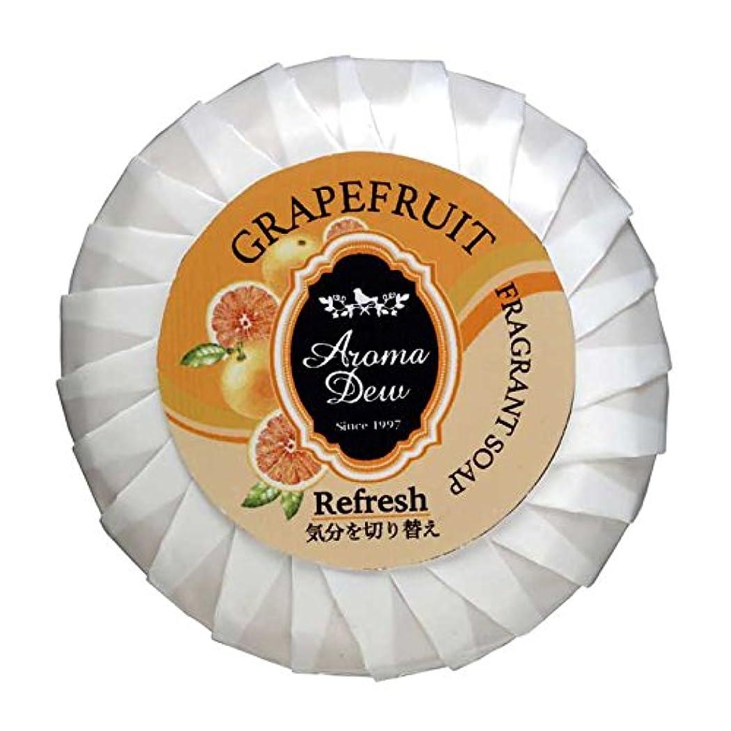 側休みキーアロマデュウ フレグラントソープ グレープフルーツの香り 100g
