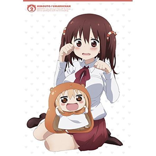 【Amazon.co.jp限定】干物妹!うまるちゃん vol.2 (初回生産限定版) (全巻購入特典:「描き下ろし全巻収納BOX」引換シリアルコード付) [Blu-ray]