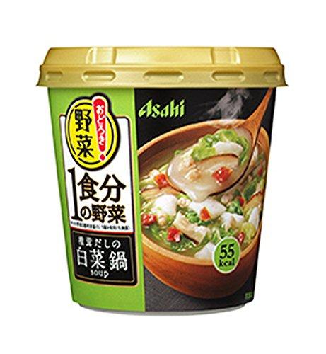 アサヒグループ食品 おどろき野菜1食分の野菜 椎茸だしの白菜鍋 15.9g×6個