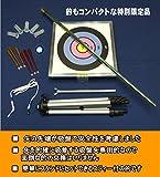 みんなで楽しく簡単吹矢♪ 吸盤式競技的スタンドセット700seriesQKS