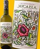 バロン・ミカエラ・マンサニージャ スペイン 白ワイン 750ml ミディアムボディ寄りのライトボディ 辛口