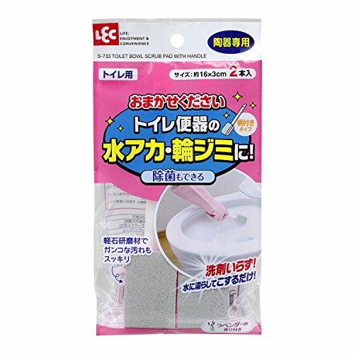 おまかせください トイレ用 陶器専用 柄付きタイプ(2本入)