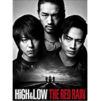 HiGH&LOW THE RED RAIN [レンタル落ち]