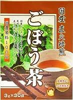 リケン 国産直火焙煎 ごぼう茶 3g×30袋 ×2セット