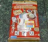 横濱ウィンナー [DVD] 画像