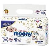 ナチュラルムーニー テープ 新生児(お誕生~3000g)30枚[無添加 オーガニックコットンおむつ]