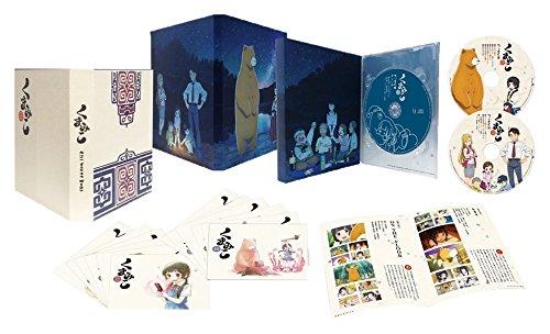 くまみこ 弐 - みこぼっくす - [DVD]