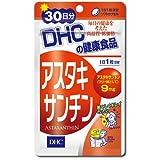 DHC アスタキサンチン 30日分 30粒