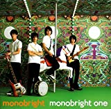 monobright one 画像