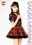 【宮脇咲良】第99弾 AKB48 公式生写真ポスター (A4サイズ)
