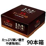フジバンビ 黒糖ドーナツ棒 1箱(90本)