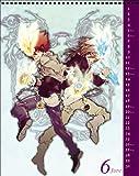 家庭教師ヒットマンREBORN ! 2010 コミックカレンダー ([カレンダー])