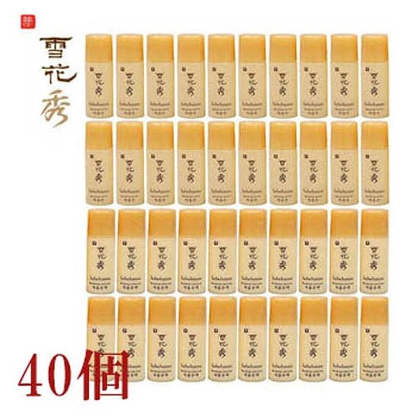ドルコレクションヒゲクジラ雪花秀/ソルファス 滋陰水5mlx20個 + 滋陰乳液5mlx20個