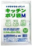 Amazon.co.jpワタナベ工業 ポリ袋 サラサラキッチンポリ袋M 50枚入X10冊合計500枚セット H-25