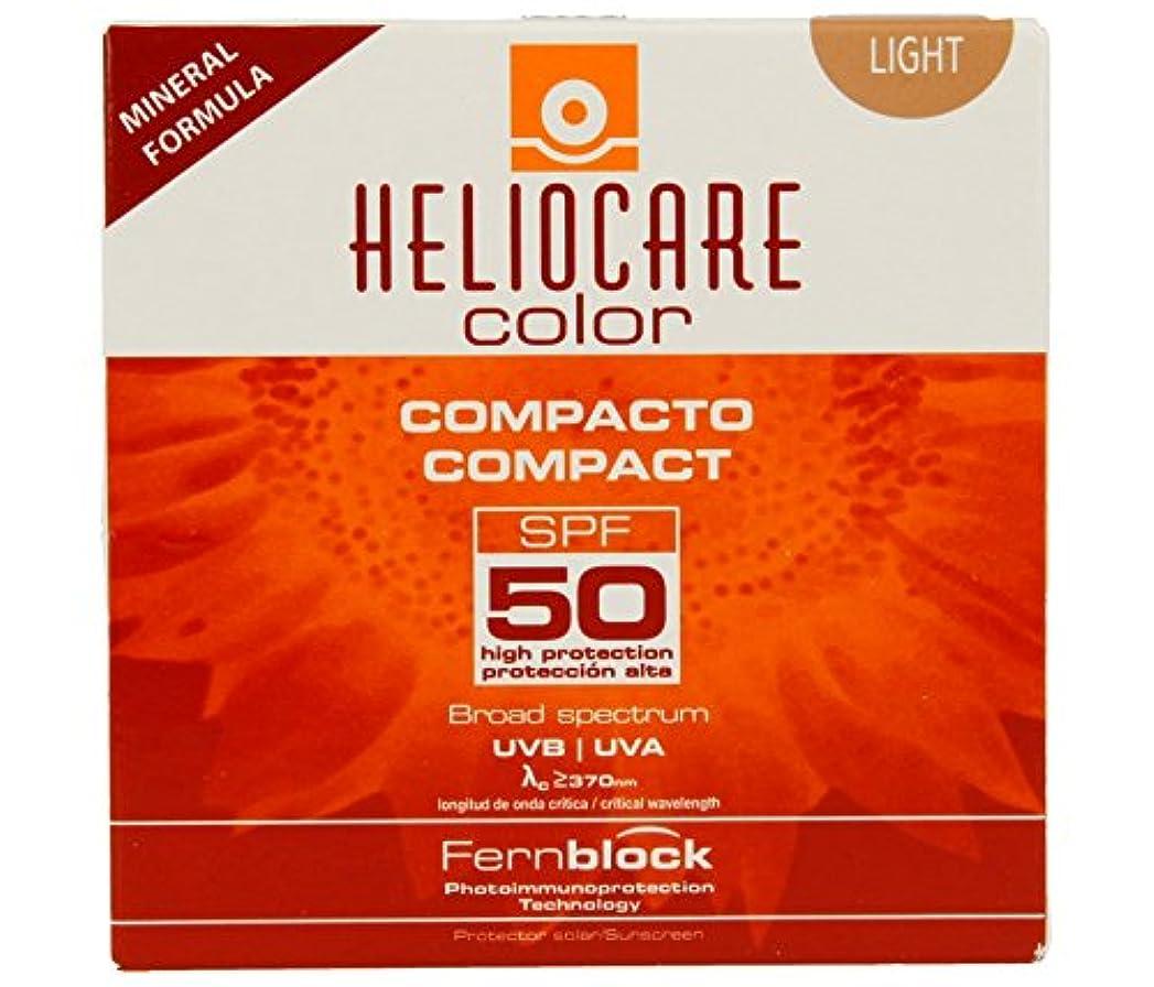 顕現狭いにじみ出るHeliocare 50コンパクトパウダーカラーライト10グラム