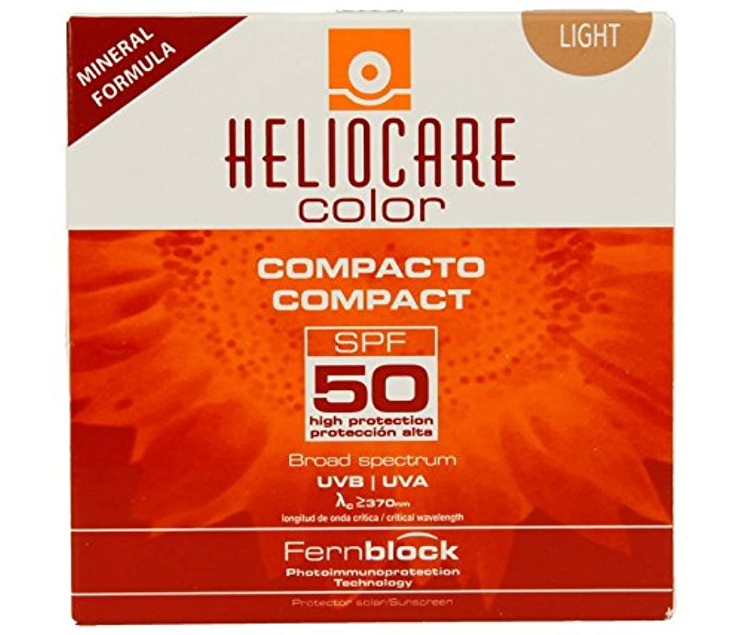 符号接続された明るくするHeliocare 50コンパクトパウダーカラーライト10グラム