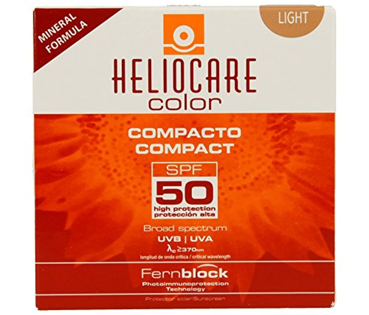 歴史的石炭浮くHeliocare 50コンパクトパウダーカラーライト10グラム