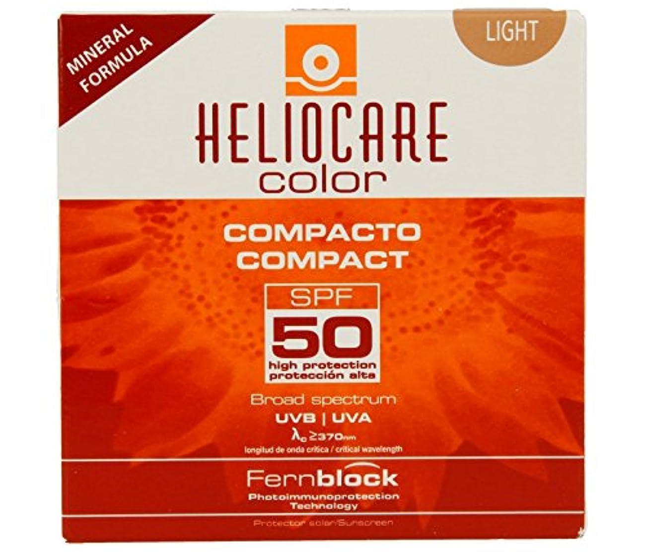 呼び出すニコチントンHeliocare 50コンパクトパウダーカラーライト10グラム