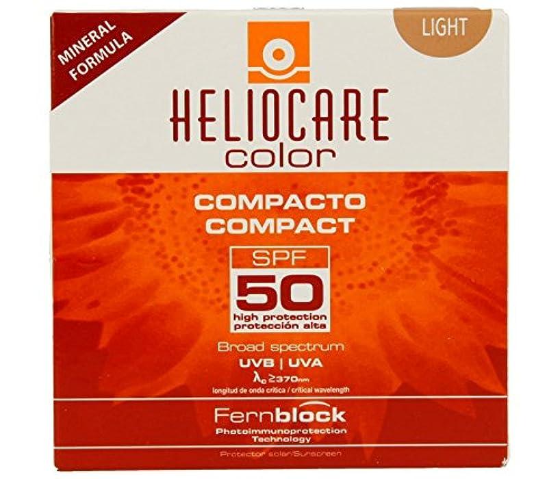 テント急降下節約Heliocare 50コンパクトパウダーカラーライト10グラム