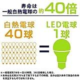 アイリスオーヤマ LED電球 口金直径26mm 60W形相当 電球色 広配光タイプ 2個セット 密閉器具対応 LDA8L-G-6T42P画像6