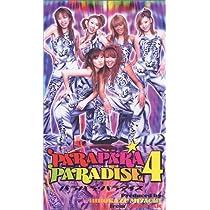 PARAPARA PARADISE 4 [VHS]