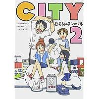 CITY(2) (モーニング KC)