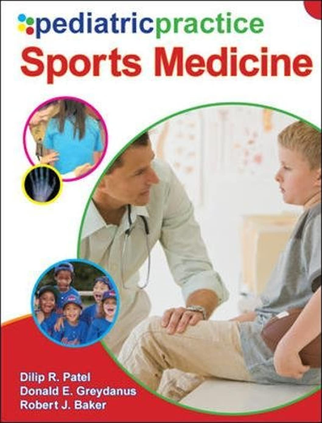 師匠円形晩餐Pediatric Practice Sports Medicine