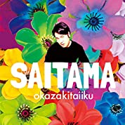 SAITAMA(特典なし)
