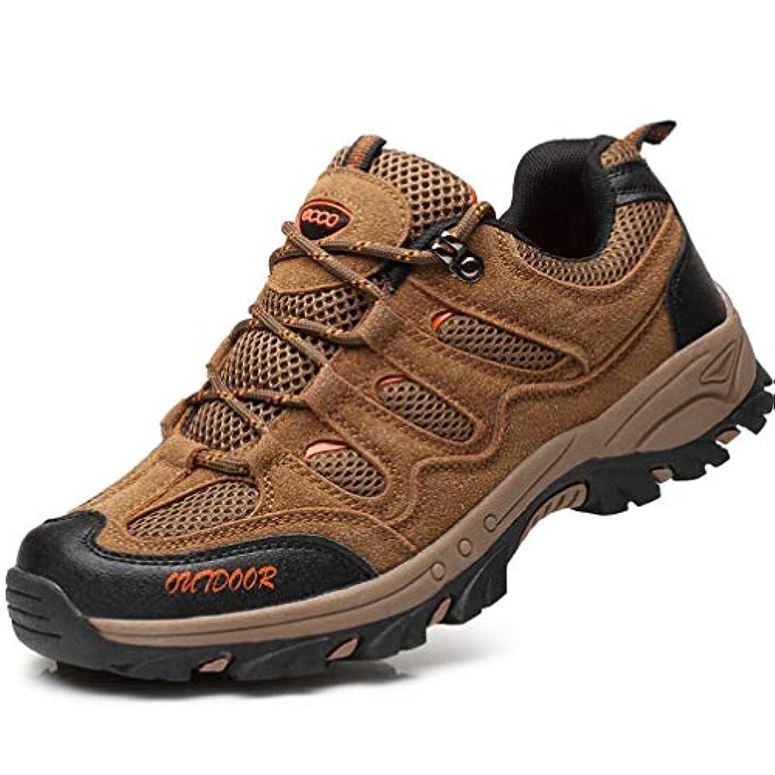 ひばりセイはさておき広々大きいサイズ 登山靴 トレッキングシューズ ハイキング メンズ おしゃれ 防水 通気 軽い アウトドア レースアップ ウォークシューズ 滑りにくい カーキ ダークグリーン グレー 27cm