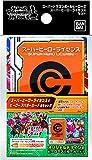 スーパードラゴンボールヒーローズ スーパーヒーローライセンスセット (¥ 1)