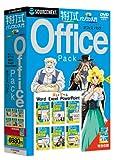 特打式パソコン入門 Office Pack (説明扉付スリムパッケージ版)
