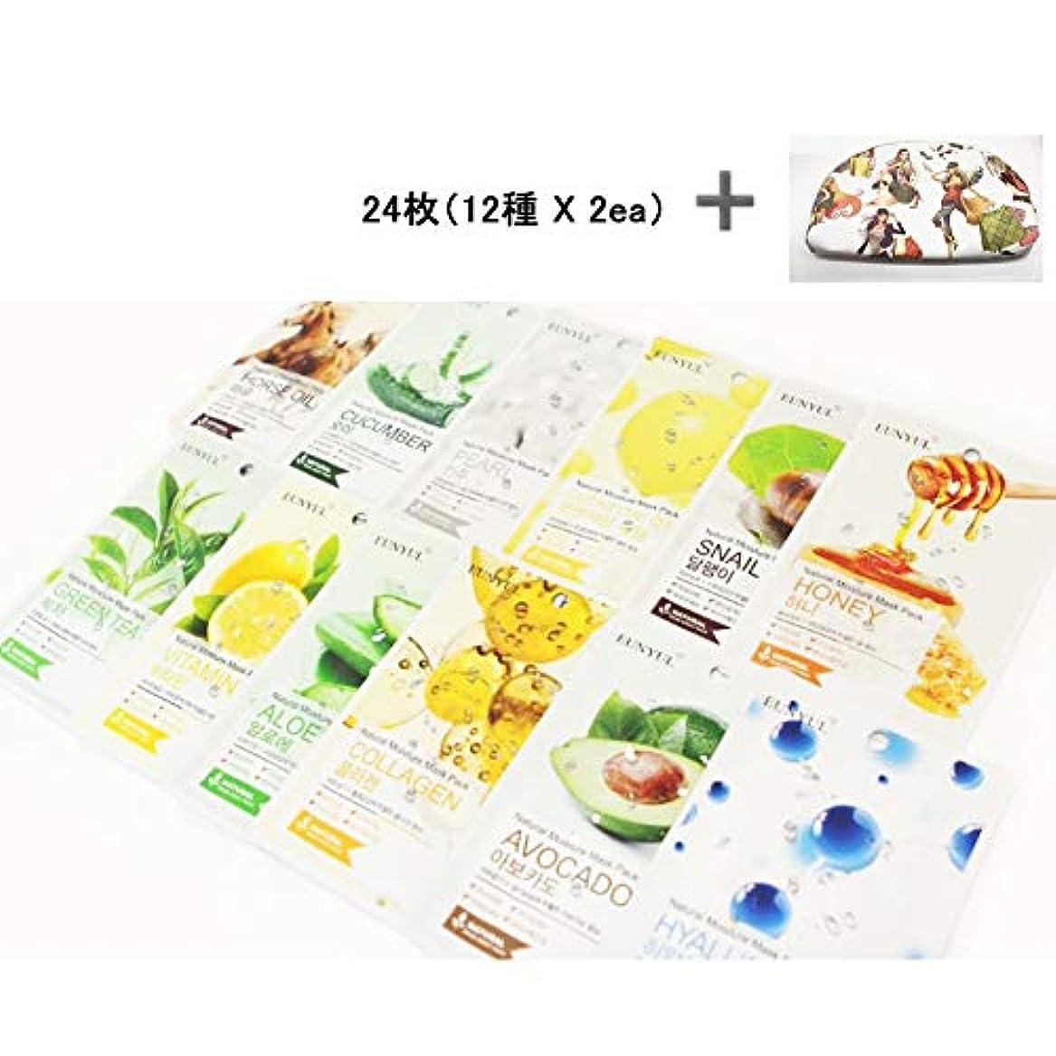 収穫配る不振(EUNYUL)大人気 優しい価格 12種のマスクパックセット 24枚(12種 X 2ea)(追加謝恩品贈呈)[海外配送品] [並行輸入品]