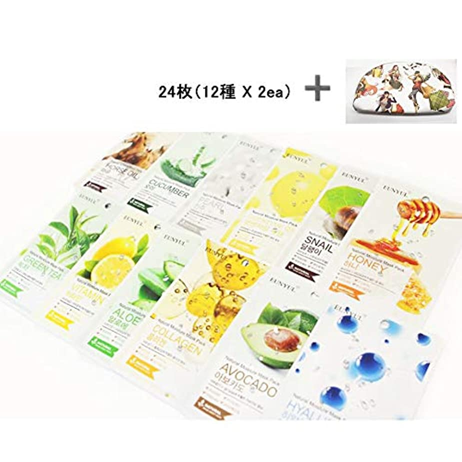 (EUNYUL)大人気 優しい価格 12種のマスクパックセット 24枚(12種 X 2ea)(追加謝恩品贈呈)[海外配送品] [並行輸入品]