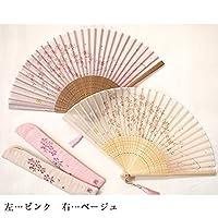 【舞扇堂】カジュアル扇子・喜美(女性向き・扇子袋付きギフトセット)(ピンク)