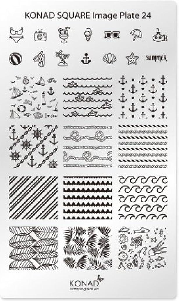 黒結果生産性KONAD コナド スタンピングネイルアート専用 海 スクエアイメージプレート 24