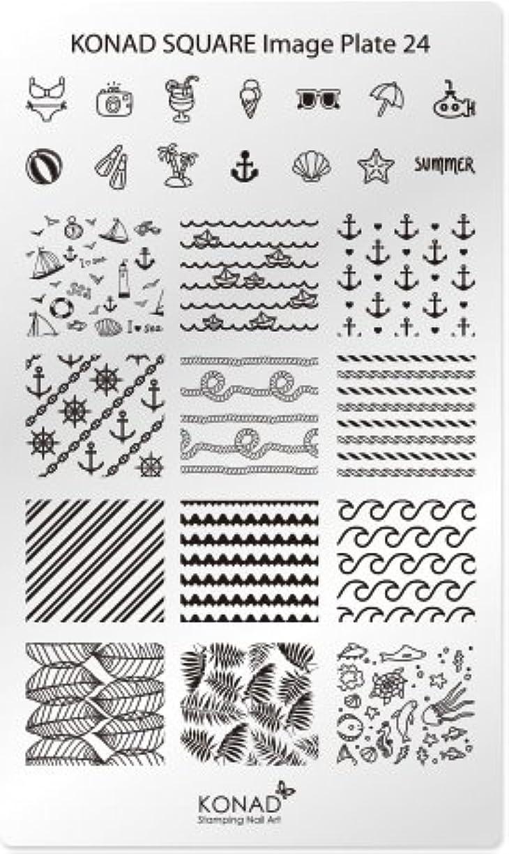 考え肌ロックKONAD コナド スタンピングネイルアート専用 海 スクエアイメージプレート 24