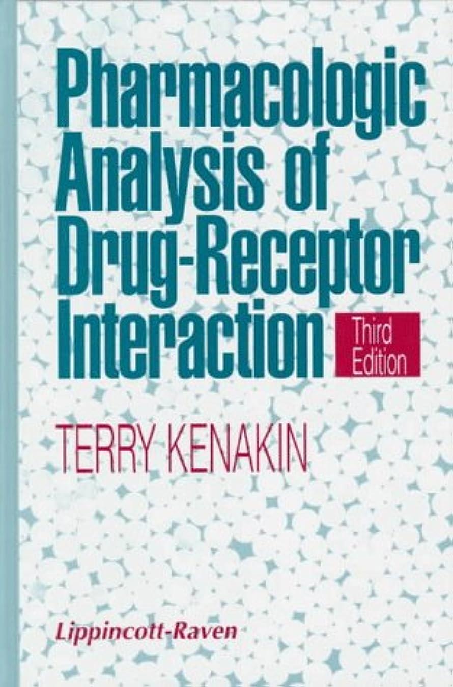 大破アスリートいとこPharmacologic Analysis of Drug-Receptor Interaction