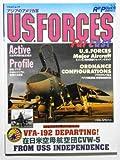 エアパワー・グラフィックス U.S.FORCES Far East 【アジアのアメリカ軍】
