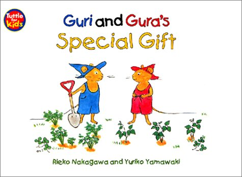 Guri and Gura's Special Gift (Guri and Gura)の詳細を見る