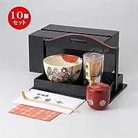 10個セット茶道具(茶箱)手提茶箱揃 [ 26.2 x 17.1 x 17.1cm ] 【 茶道具 】 【 茶道具 抹茶 茶道 茶器 】