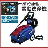 丸山製作所  高圧洗浄機 MKW807MD 50Hz 316168 60Hz 316167