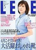 LEE (リー) 2009年 05月号 [雑誌]