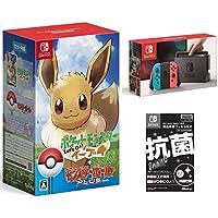 Nintendo Switch 本体 (ニンテンドースイッチ) 【Joy-Con (L) ネオンブルー/(R) ネオンレッド】&【Amazon.co.jp限定】液晶保護フィルムEX付き(任天堂ライセンス商品) + ポケットモンスター Let's Go! イーブイ モンスターボール Plusセット- Switch