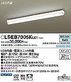天井直付型 LED(昼白色) キッチンベースライト リモコン調光・リモコン調色・拡散タイプ・カチットF Hf蛍光灯32形1灯器具相当 LSEB7005K LE1